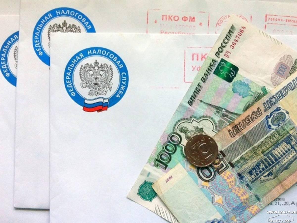 подобранное термобелье налог в россии дохода полученного из заграницы мужское термобелье мужское