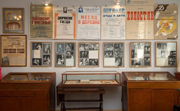 Выставка тургенев