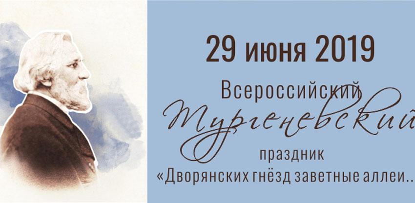 banery-dlya-sajt-1