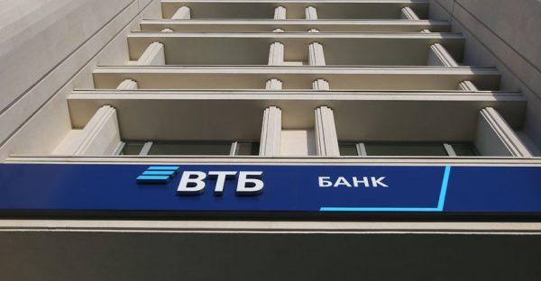 MOSCOW, RUSSIA - JANUARY 9, 2018: A branch of VTB Bank. Andrei Makhonin/TASS  Россия. Москва. 9 января 2018. Отделение банка ВТБ. Андрей Махонин/ТАСС