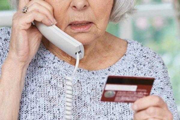 pensioner_telefon