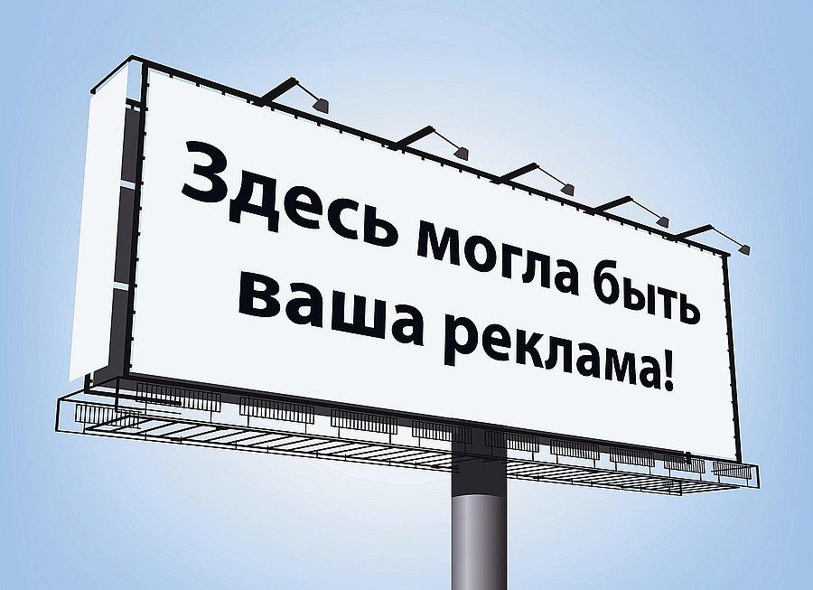 reklamnyi_zit