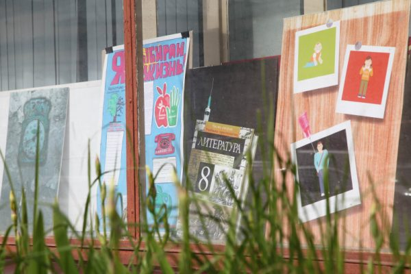 антинаркотические плакаты