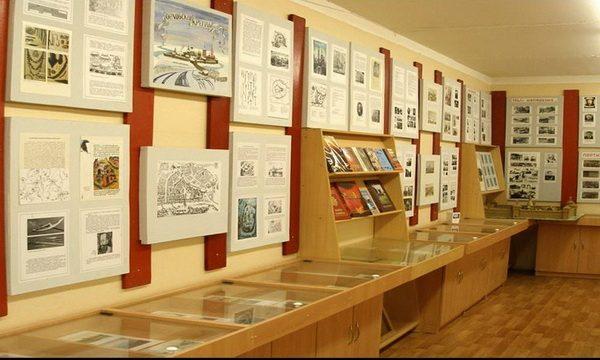 музеи школьные