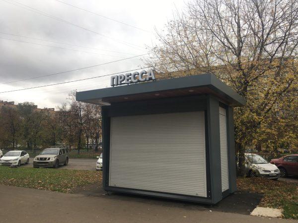 jvcr-kioski-pressa