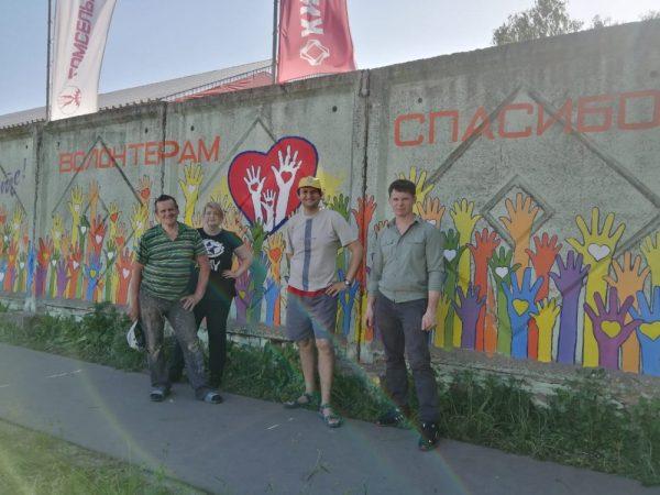 ул-Спивака_граффити