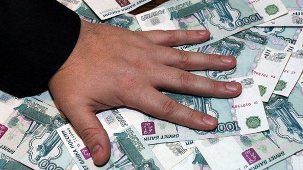 чужие_деньги