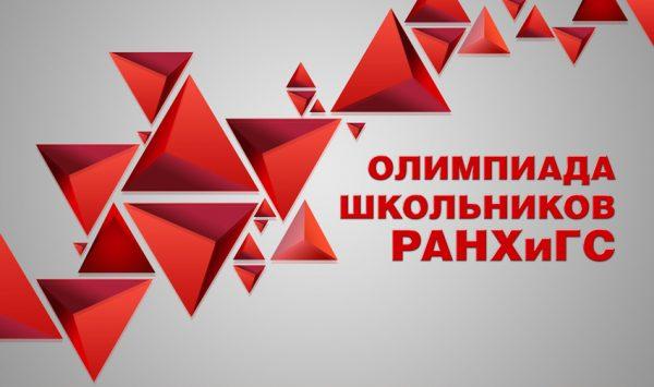 DRkho9aXUAAAbeV.jpg large